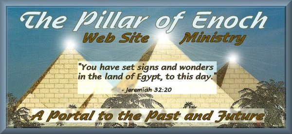 Portal to the Pillar of Enoch Ministry Web Site